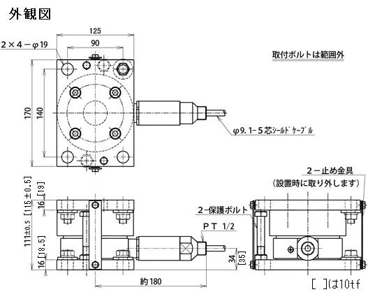 DF-KEシリーズ 外観図